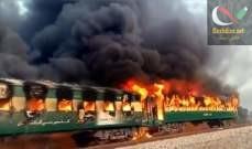 صورة ارتفاع عدد ضحايا اشتعال النيران بقطار في باكستان الى 46 شخصا