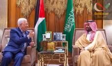 صورة بن سلمان وعباس اتفقا على إنشاء لجنة اقتصادية مشتركة ومجلس أعمال سعودي فلسطيني