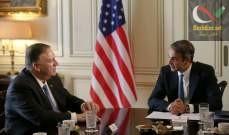 صورة رئيس وزراء اليونان لبومبيو: تركيا تنتهك حقوق قبرص السيادية