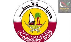 صورة وزارة الخارجية القطرية دعت مواطنيها لعدم السفر إلى العراق ومغادرته فورا