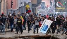 صورة ا ف ب:مواجهات خلال تظاهرات في الإكوادور واستيلاء محتجين على منشآت نفطية