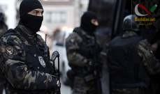 """صورة الأمن العام التركي: توقيف 100 عنصر من """"داعش"""" خططوا لعمليات بعيد الجمهورية"""