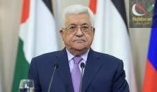 صورة عباس يأمر بالتحضير لانتخابات تشريعية على أن تتبعها الرئاسية ببضعة أشهر