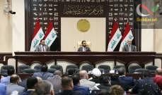 صورة مجلس النواب العراقي صوّت على إنهاء أعمال مجالس المحافظات