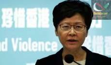 صورة رئيسة السلطة التنفيذية بهونغ كونغ منعت المحتجين من وضع أقنعة خلال التظاهرات