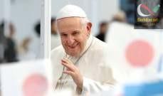 صورة البابا فرنسيس غادر اليابان في ختام زيارة أكد خلالها رفضه للسلاح النووي