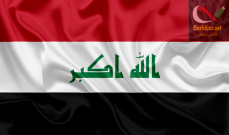 صورة إغلاق معظم المدارس والجامعات في جنوب العراق لإعادة الزخم للاحتجاجات