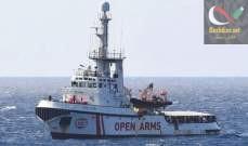 صورة السلطات الإيطالية منعت رسو سفينة إنقاذ إسبانية على متنها 73 مهاجرا