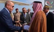 صورة اردوغان وصل إلى العاصمة القطرية الدوحة في زيارة عمل تستغرق يوما واحدا