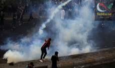 صورة الدفاع العراقية: هناك عصابات تقتل المتظاهرين والقوات الأمنية