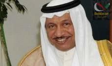 صورة الشيخ جابر المبارك يعتذر لأمير الكويت عن تولي رئاسة الحكومة المقبلة