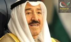 صورة أمير الكويت يعين الشيخ جابر المبارك الحمد الصباح رئيسا لمجلس الوزراء