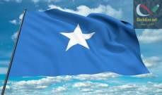 """صورة فرع """"داعش"""" في الصومال أعلن مبايعته لزعيم التنظيم الجديد"""