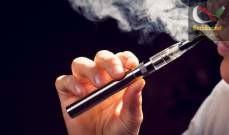 صورة سلطات الصين دعت الشركات لإغلاق متاجر بيع السجائر الإلكترونية على الإنترنت