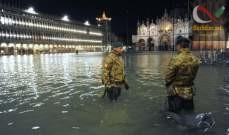 صورة مدينة البندقية الإيطالية تغرق بفيضان هو الأكبر منذ 50 عاما
