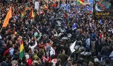 صورة الشرطة البوليفية تفرق مسيرة كبيرة ضد الحكومة في العاصمة