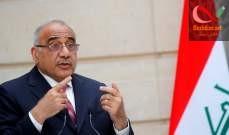صورة رئيس الحكومة العراقية: نحن في حالة دفاع عن النظام