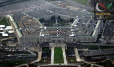 صورة وزارة الدفاع الأميركية أعلنت فقدان أثر طائرة بلا طيار في ليبيا