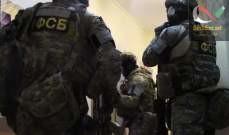 صورة الأمن الفيدرالي الروسي: احتجاز جاسوسة أوكرانية في القرم