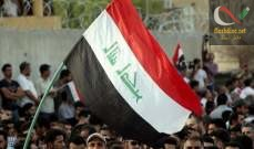 صورة ارتفاع عدد قتلى احتجاجات البصرة إلى 12 و270 جريحًا
