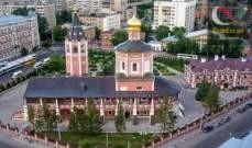 صورة مقتل 5 أشخاص تسمما بأول أكسيد الكربون في روسيا