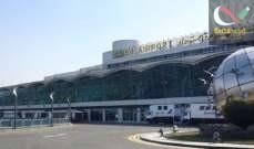 صورة جمارك مطار القاهرة تضبط 3 محاولات لتهريب مواد مخدرة