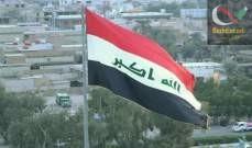 صورة اصابة 6 جنود بسقوط أربعة صواريخ على معسكر قريب من مطار بغداد