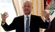 صورة الرئيس العراقي برهم صالح يقدم إستقالته من منصبه الى البرلمان