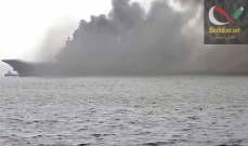 صورة حريق على متن حاملة الطائرات الروسية الوحيدة المتوقفة في القطب الشمالي