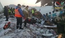 """صورة تحطم طائرة على متنها 100 شخص بالقرب من مدينة """"آلما أتا"""" بكازاخستان"""