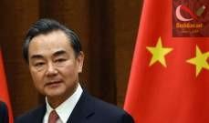 صورة وزير الخارجية الصيني: مستعدون لمواصلة التعاون الوثيق مع روسيا