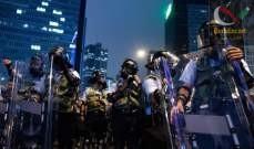 صورة مظاهرات حاشدة في هونغ كونغ بمناسبة مرور ستة أشهر على بدء حركة الاحتجاج