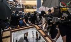صورة قائد شرطة هونغ كونغ يحث المحتجين على السلمية قبل مسيرة ضخمة