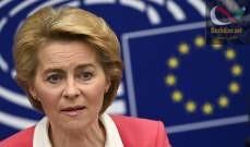 صورة رئيسة المفوضية الأوروبية: قلقة إزاء الوقت الضيق الممنوح لمفاوضات بريكست