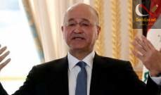 صورة الرئيس العراقي: عصابات مجرمة وراء قتل المتظاهرين في بغداد