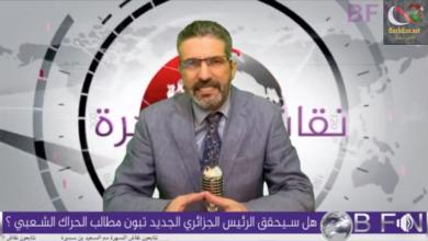 صورة من قتل الفريق احمد قايد صالح كيف و لماذا ؟؟؟ماذا يحدث في ليبيا وة ولماذا دخلت تركيا على الخط ؟؟؟