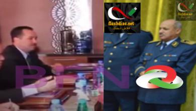 صورة حضرة العقيد رملي مدير الامن الخارجي …