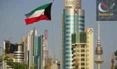 صورة البرلمان الكويتي يقرر إنهاء خدمات 25 ألف وافد
