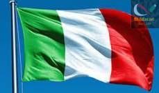 """صورة السلطات الإيطالية: إعلان حالة الطوارئ بعد تأكيد حالتي إصابة بـ""""كورونا"""""""