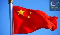 صورة سلطات الصين تفرض الحجر الصحي على مدينة ثانية بسبب فيروس كورونا