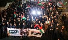 """صورة وقفة إحتجاجية رافضة لـ""""صفقة القرن"""" أمام السفارة الأميركية في أنقرة"""
