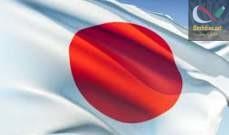 صورة الحكومة اليابانية تأمر بنشر قوات الدفاع الذاتي في الشرق الأوسط