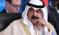 صورة الجار الله: الكويت لم تتلق ردا من خارجیة إیران بشأن تصريحات قائد بالحرس الثوري