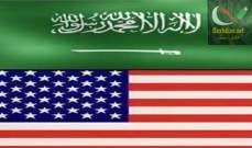 صورة مسؤول أميركي: السعودية دفعت أول 500 مليون دولار مقابل نشر قواتنا