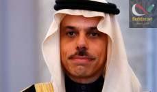 """صورة لخارجية السعودية: المزاعم باختراق ولي العهد لهاتف رئيس أمازون """"سخيفة"""""""