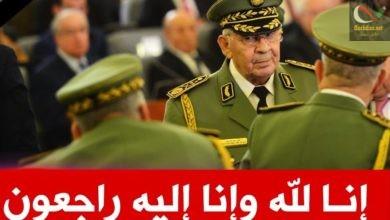 صورة وفاة الفريق أحمد قايد صالح هل هي وفاة طبيعية ام تصفية كيف و لماذا ؟؟؟ و ما علاقة الرئيس تبون بالامر؟