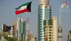 صورة الكويت تدعو مواطنيها في القاهرة للتواصل مع السفارة لاعادتهم الى البلاد