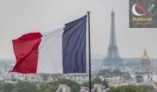 صورة سلطات فرنسا تعلن ارتفاع عدد حالات الإصابة بكورونا على أراضيها إلى 11