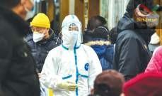 صورة عدد المصابين بفيروس كورونا في الصين يتخطى 42 ألفاً و600 شخص