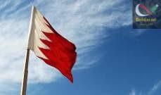 صورة محكمة بحرينية تحكم بالسجن 3 سنوات على مواطن حرق العلم الإسرائيلي